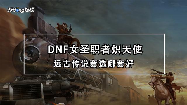 dnf公益服发布网