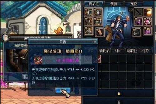 dnf私服,即将来临版本韩服玩家界面