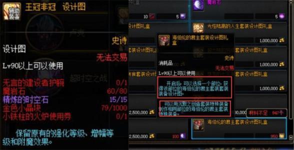 地下城私服网,关于女漫游TB6二觉后中韩一些技能数据对比